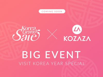 [Promotion] Korea Grand Sale 2016