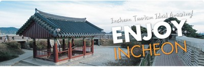 [Travel to Korea] Welcome to Incheon, the location for the Asian Games 2014.