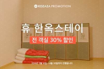 [Promotion] Hue Guesthouse for 30% discounted price !