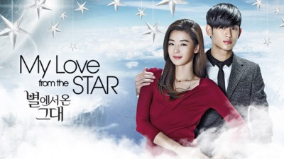 """[Seoul trip] Korea Drama """"My Love from the Star"""" Special Exhibition"""