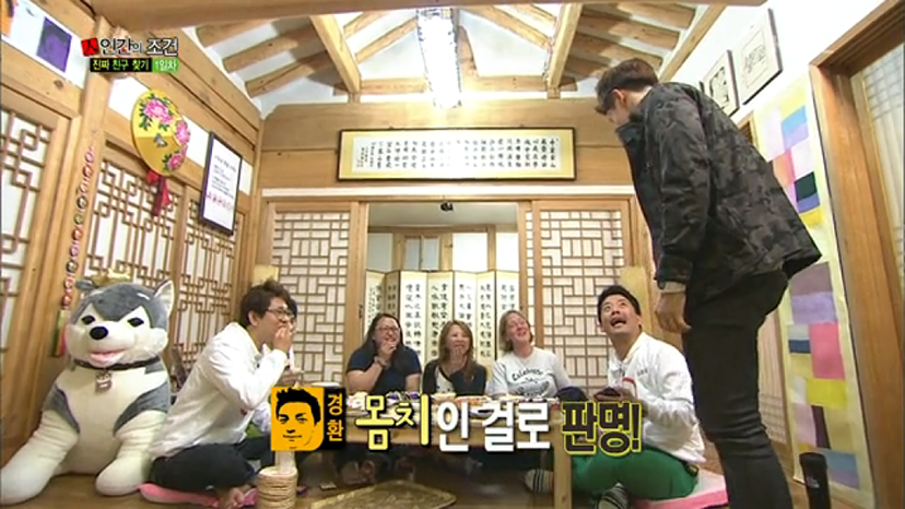 [kozaza picks] Seoul accommodations in TV programs