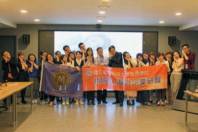 MBA Student from National Taiwan University of Science and Technology visited KOZAZA