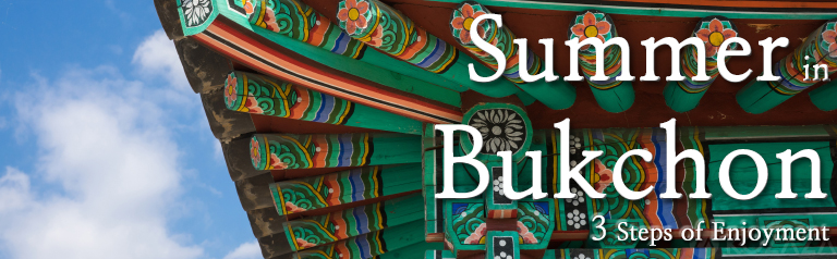 [Promotion] Up to 30% of discount with 'Summer in Bukchon' promotion